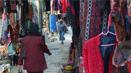 Hebrew shopping